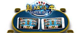 เกม Super Bull